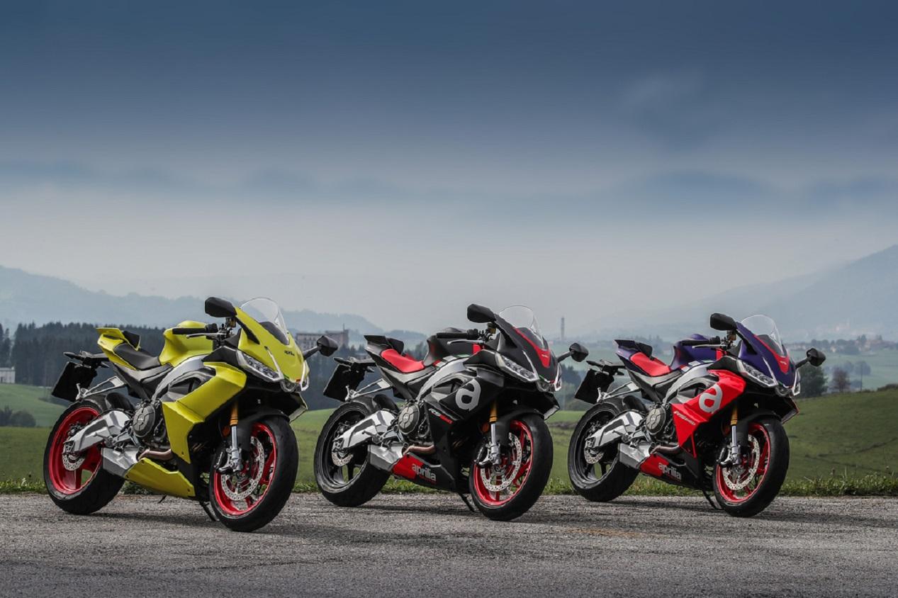 Les 3 coloris disponibles pour la moto Aprilia RS 660 modèle 2021